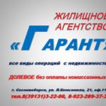 Комлева Татьяна Петровна