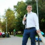 Яценко Андрей Николаевич