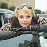 Алексанина Наталья Владимировна