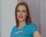 Танаева Елена Анатольевна