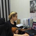 Скиткова Светлана Юрьевна