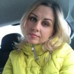 Ухачева Татьяна Николаевна