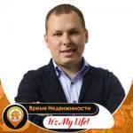 Попов Артем Вадимович