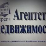 Гагаркина Татьяна Андреевна
