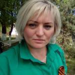 Христофорова Татьяна Валерьевна