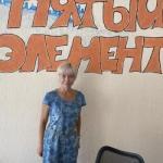 Купченко Ольга Васильевна