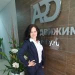 Дудина Елена Евгеньевна