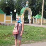 Истомина Оксана Николаевна