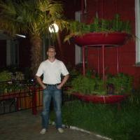 Александр Александрович