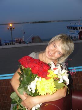 Обедина Елена Петровна