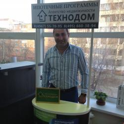 Литвин Сергей Михайлович