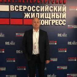 Завьялов Сергей Валентинович