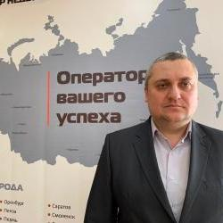 Ломакин Александр Александрович