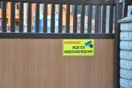 """Коттеджные посёлки Чубарово - Коттеджный поселок """"Головлево"""" - Фото 4"""