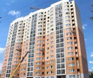 ЖК на улице Ленинская