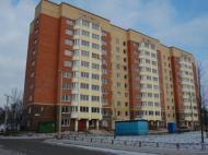 """ЖК """"Мира ул., 2А"""""""