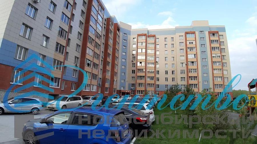 Продажа квартиры, Краснообск, Новосибирский район, Краснообск - Фото 6