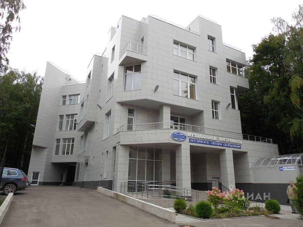 Офис в Московская область, Красногорск ул. Ленина, 3б (32.0 м) - Фото 1