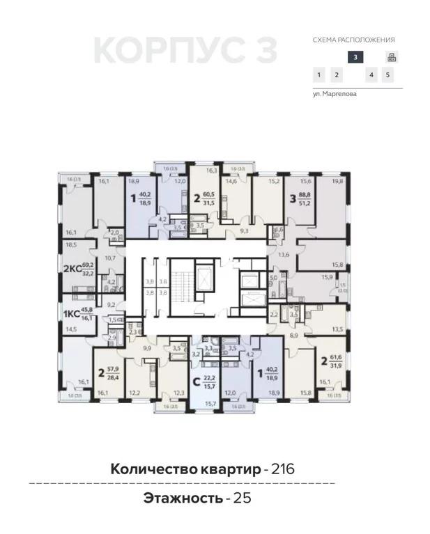 1-комн. квартира-студия 22.2 кв.м. в новостройке - Фото 1