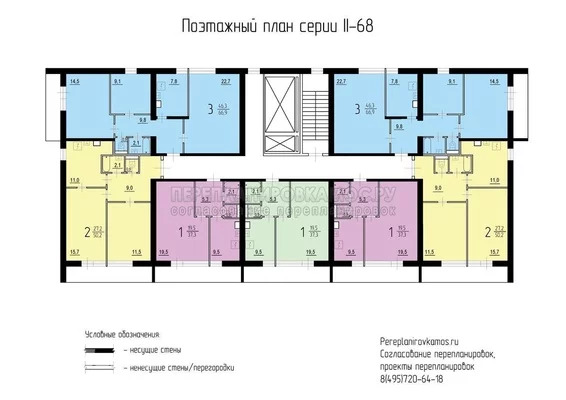 Продается 2к.кв, г. Зеленоград - Фото 14