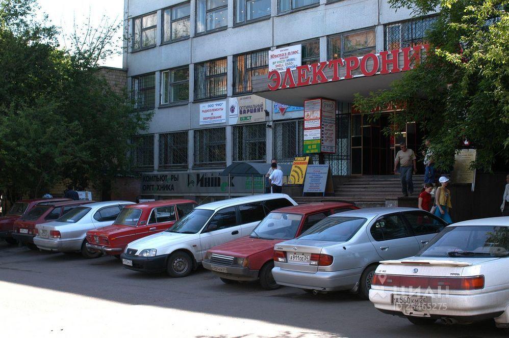 Офис в Красноярский край, Красноярск ул. Красной Гвардии, 21 (15.0 м) - Фото 0