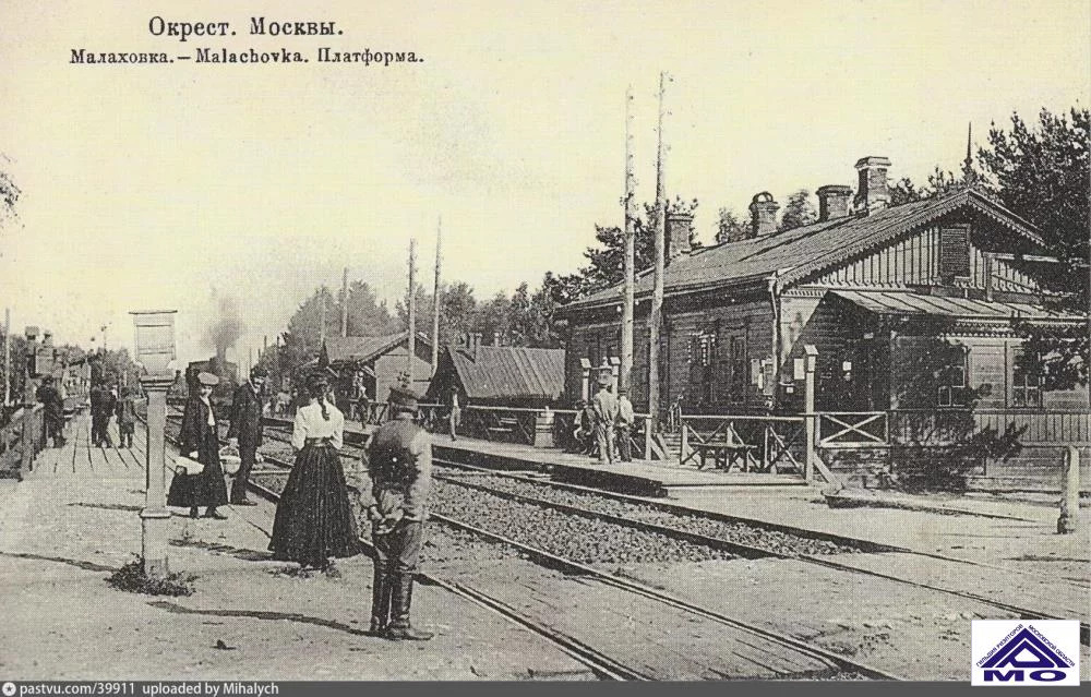 Продажа участка, Малаховка, Люберецкий район, Ул. Южная - Фото 0