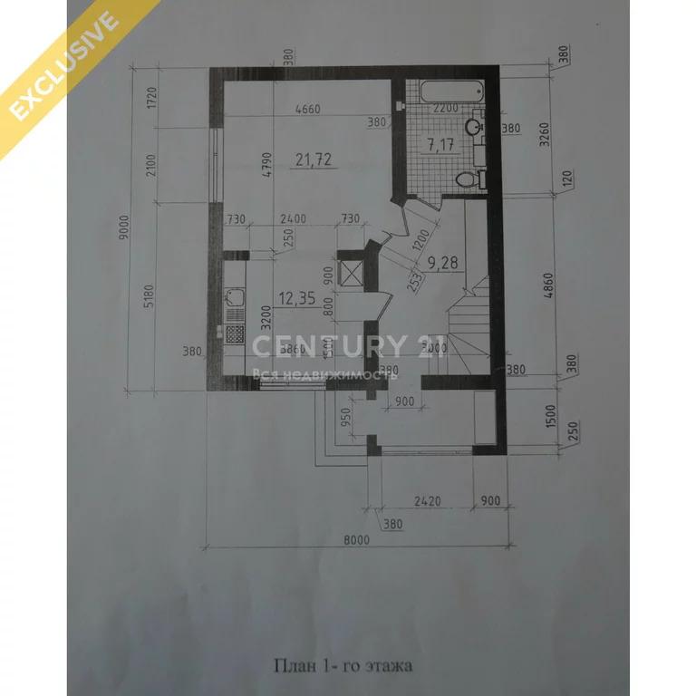 Продажа частного дома в с/т Турист на Газораспределительной, 105 м2 - Фото 6