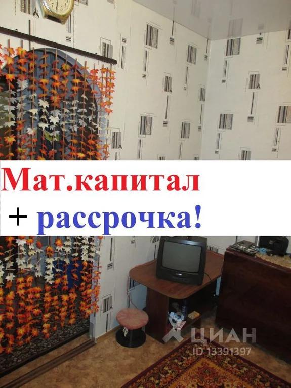 Комната Курганская область, Курган Чернореченская ул, 79 - Фото 0