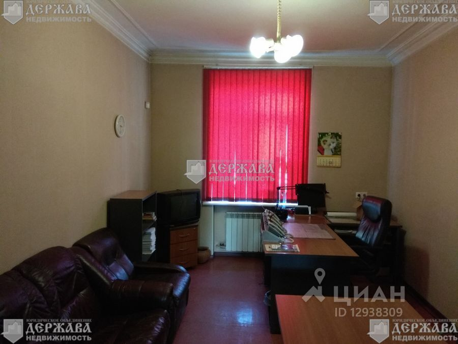 Продажа квартиры, Кемерово, Ул. Арочная - Фото 0