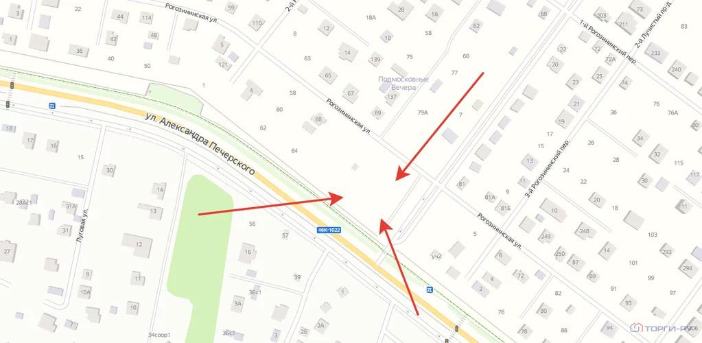 Продажа участка, Рогозино, Первомайское с. п, Рогозининская улица - Фото 2