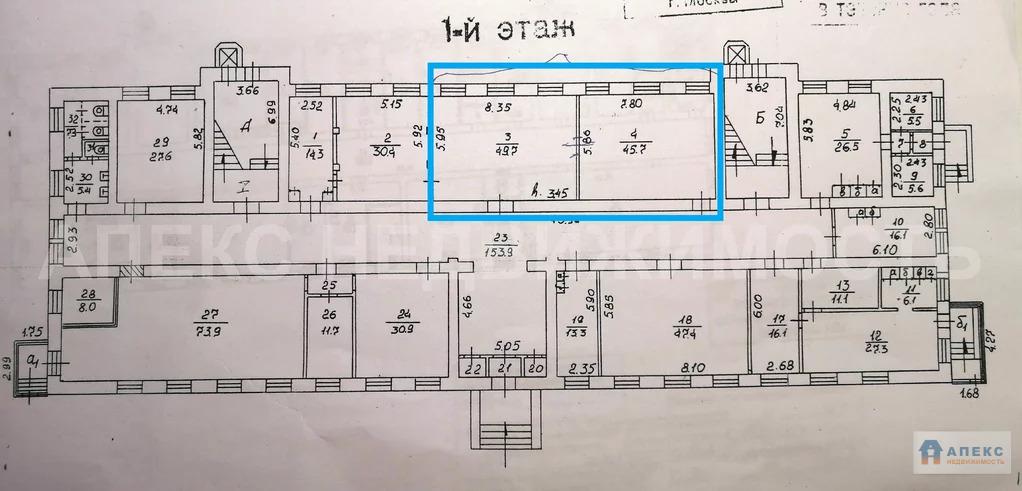Аренда офиса 95 м2 м. Войковская в административном здании в . - Фото 1