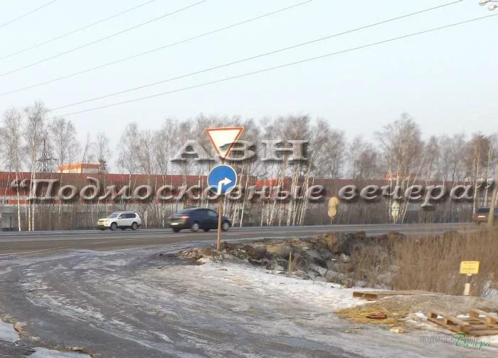 Горьковское ш. 42 км от МКАД, Ногинск, Участок 783 сот. - Фото 8