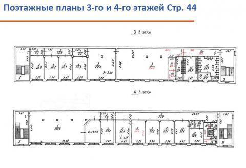 Продажа здания 2197 кв.м. м.Авиамоторная - Фото 4