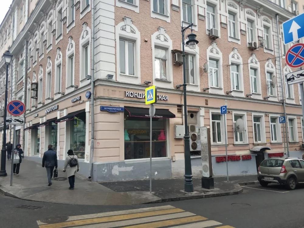 Фото на памятник великий новгород показать