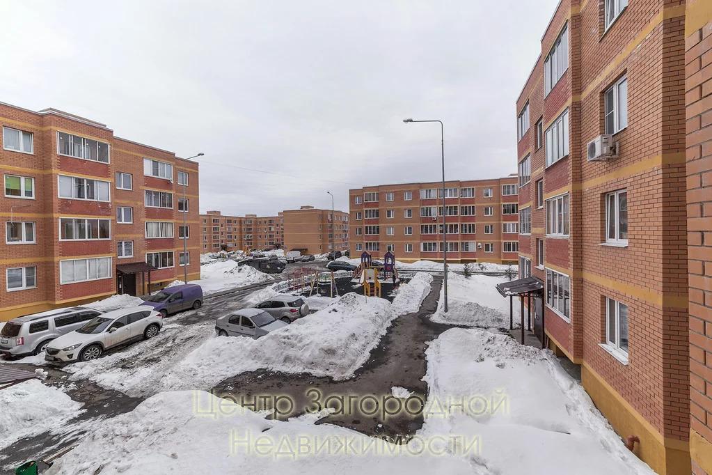 Однокомнатная Квартира Область, шоссе белокаменное, д.1, Царицыно, до . - Фото 0