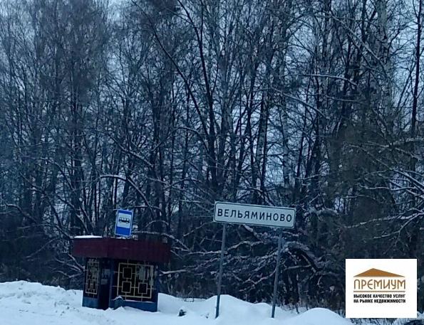 Зем. частoк 15 соток в с. Вeльяминовo, ул. Зеленая, г.о. Домодедово - Фото 11