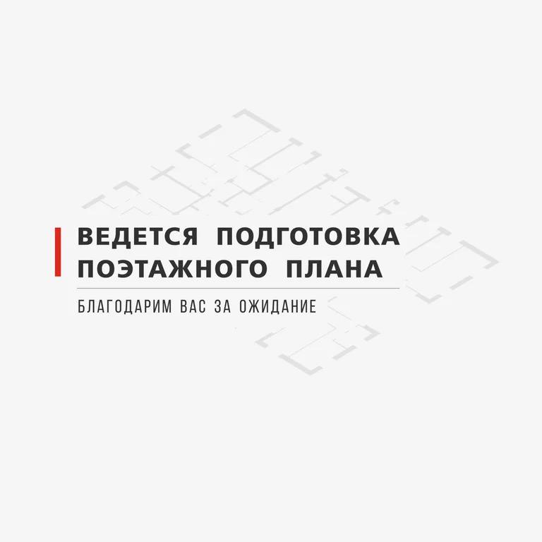 Продажа квартиры, Одинцово, Ул. Маршала Бирюзова - Фото 1