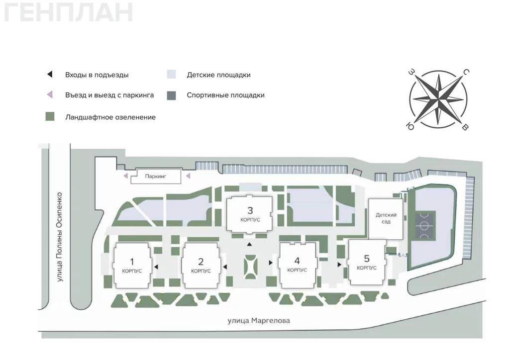 1-комн. квартира-студия 22.2 кв.м. в новостройке - Фото 2