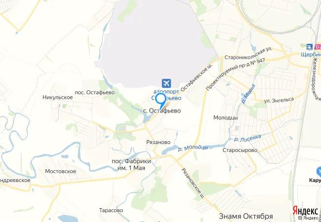 Продажа квартиры, Остафьево, Рязановское с. п, Троицкая - Фото 1