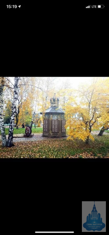 Продажа участка, Кленово, Кленовское с. п, Ул. Садовая - Фото 19