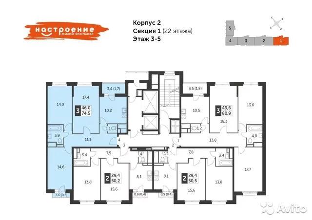 3-к квартира, 74.5 м, 4/22 эт. - Фото 1