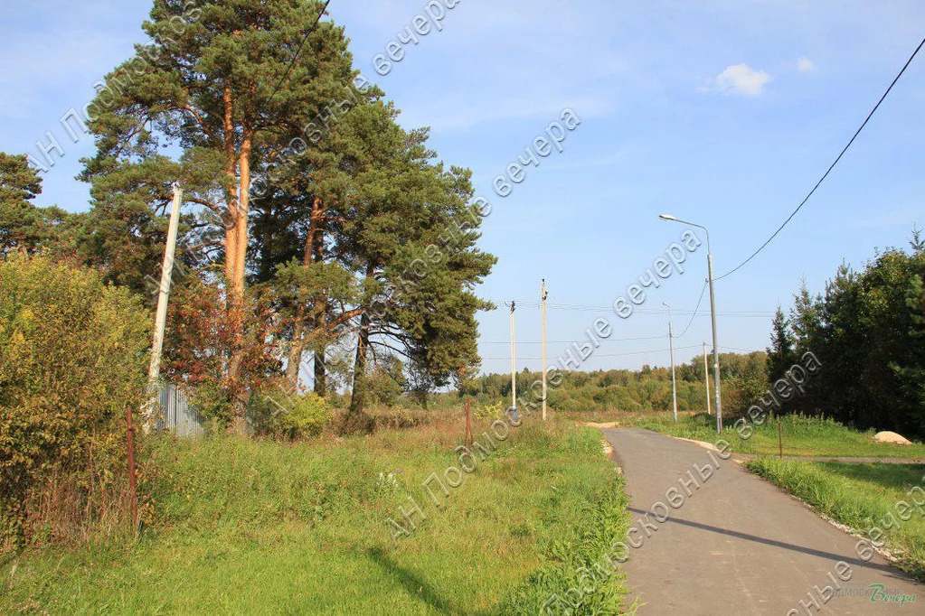 Боровское ш. 23 км от МКАД, Власово, Участок 16 сот. - Фото 2