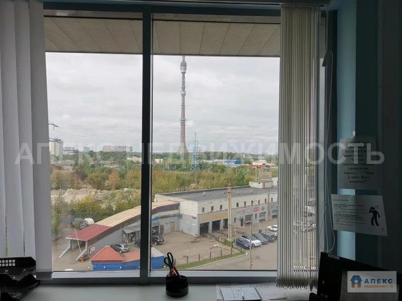 Аренда офиса 145 м2 м. Бутырская в бизнес-центре класса В в Бутырский - Фото 7