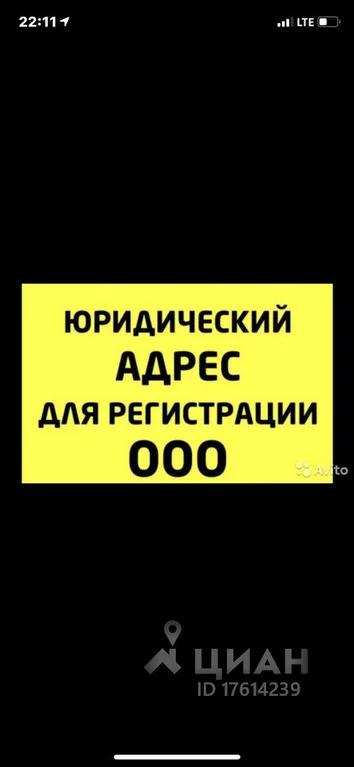 Офис в Орловская область, Болхов ул. Ленина (1.0 м) - Фото 0