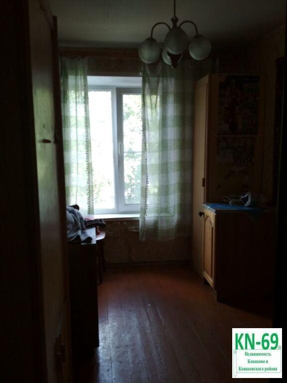 Продается 3-х комнатная квартира в центре города Конаково на Волге! - Фото 10