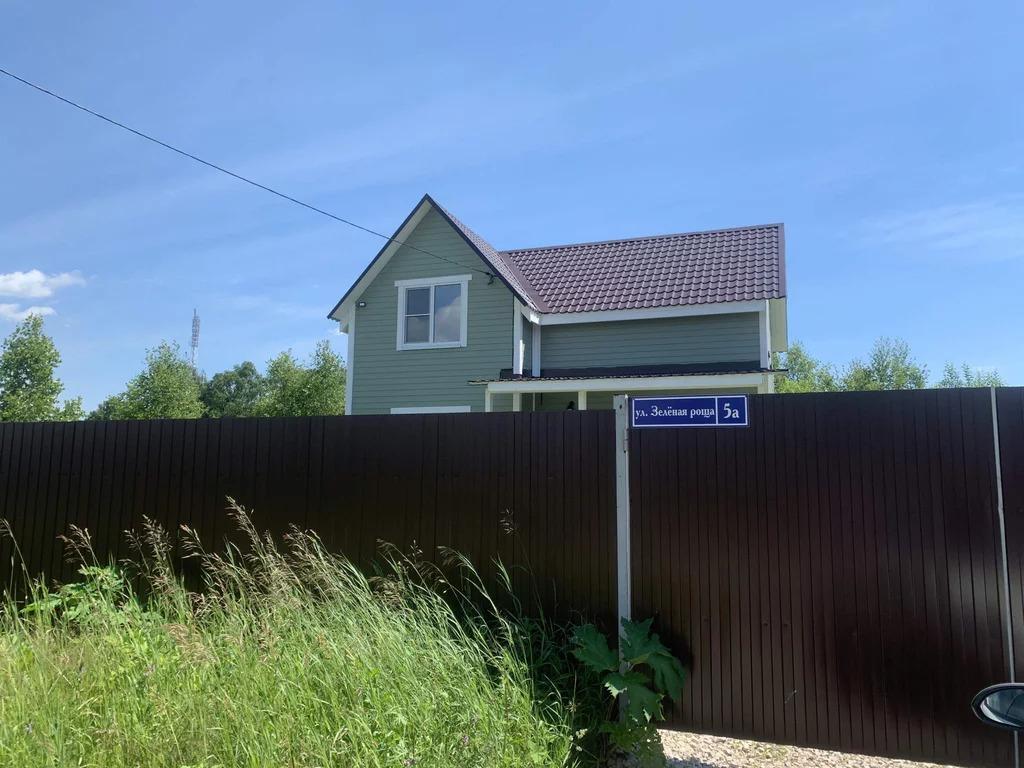 Продается: дом 115 м2 на участке 15 сот. - Фото 5
