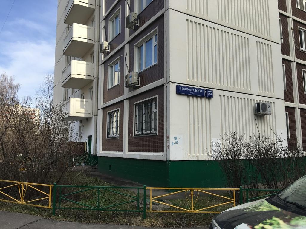 Москва, м. Ховрино 10 мин. пешком ул. Зеленоградская 33 к 7 - Фото 0