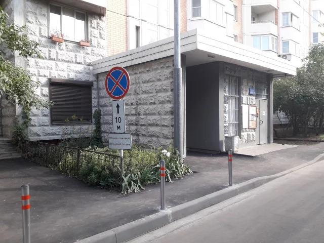 Продажа квартиры, м. Севастопольская, Ул. Болотниковская - Фото 1