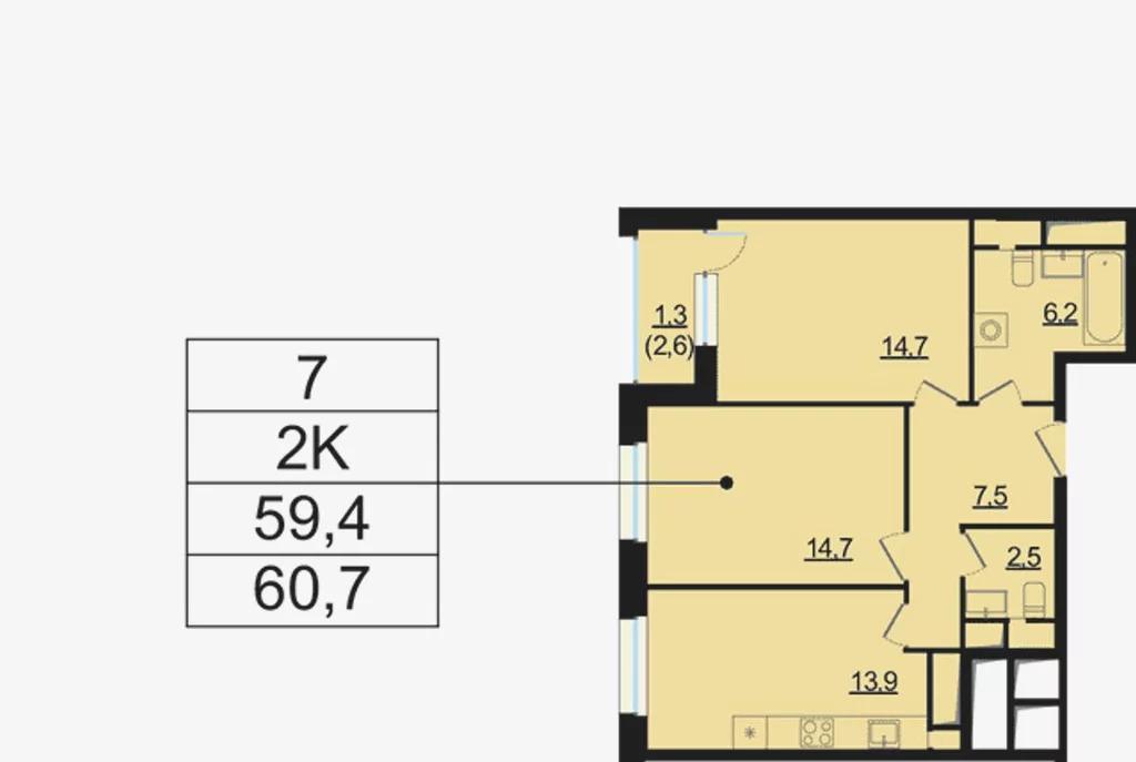 Продается 2-комн. квартира свободной планировки 60.7 м2 в новостройке - Фото 2