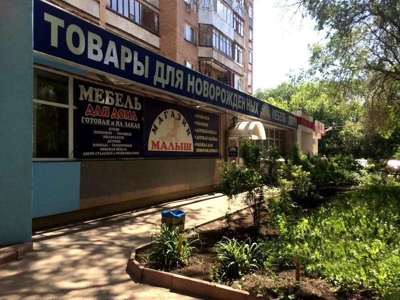 Продажа торгового помещения, Самара, Кирова пр-кт. - Фото 0